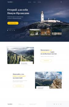 Trip & Mind   Туристическая фирма