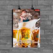 """Афиша для вечеринки """"Beer pong"""""""