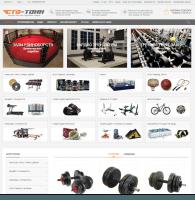 Магазин спорт-инвентаря 100-t.ru