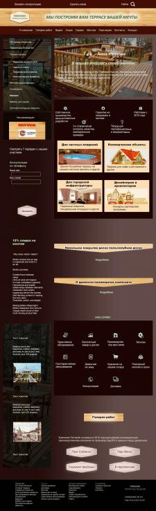 Сайт изготовителя деревянных террас