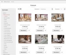 Наполнение интернет магазина мебели товаром