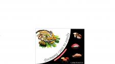 Баннер для суши