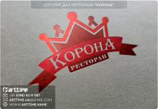 """Логотип для ресторана """"КОРОНА"""""""