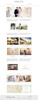 Wedding Kitchen сайт свадебного агенства