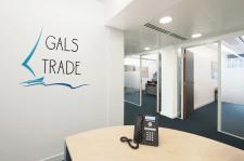 Логотип для Gals Trade