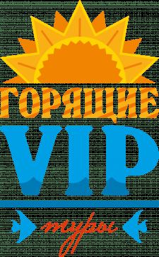 Лого для турфирмы