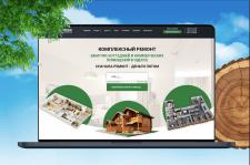 Редизайн сайта строительной компании RSK