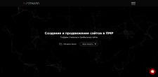 WEB студия | Forward-PMR