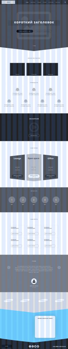 Прототип сайта коворкинг платформы