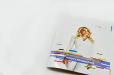 Верстка обложки для брошюры
