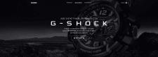 landing-page G-shock