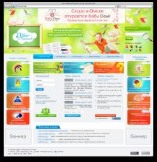 Создание сайта образовательного центра