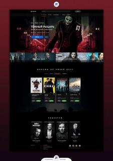 Дизайн сайта для онлайн-кинотеатра ONIXINO