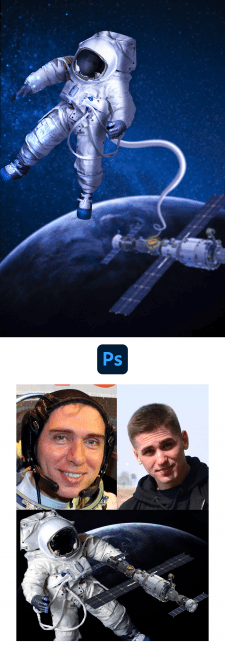 Космический арт из нескольких фото