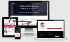 Личный сайт - сайт маркетингового агентства