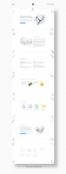 """Веб-сайт для продукта """"E&M - натуральные крема """""""