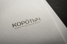 "Logo for ""Korotych"""