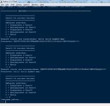 Base32-64 Encoder-Decoder CLI