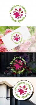 Логотип для бутика цветов