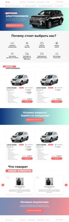 Дизайн сайта по продаже детских машинок.