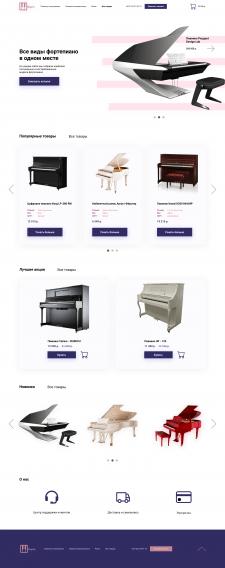 Интернет-магазин фортепиано