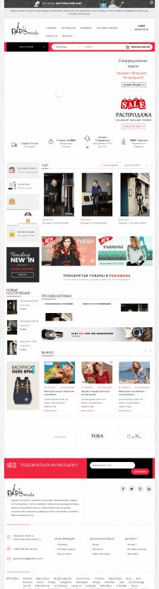 Parismoda - интернет магазин