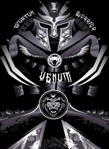 Гладиатор серый