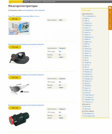 Интернет-магазин Powerauto