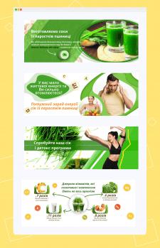 Баннера-слайдер на сайт по продаже ростков пшеница