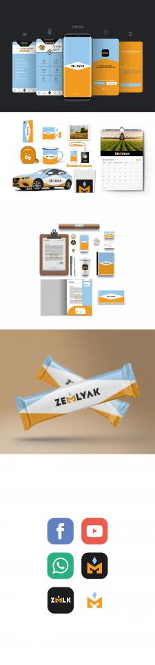 ZEMLYAK logo and identity for app