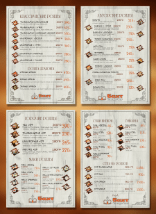 Дизайн суши карти