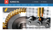 Алмаз Ойл, интернет-магазин