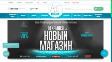 Интернет магазин abcceramica