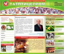 сайт птицеводческой отрасли Татарстана