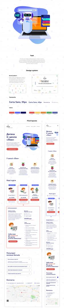 Landing page design for children's it-school