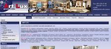 Сайт дизайн-студии oboi-elit.com.ua