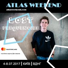 Баннер ATLAS WEEKEND
