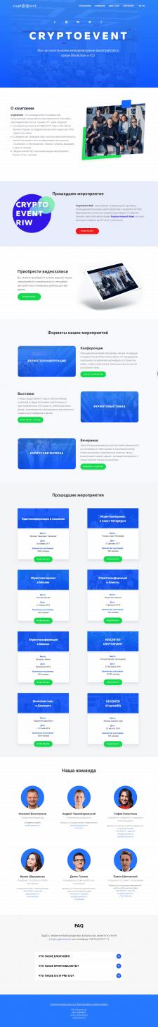 Собрать сайт на tilda.cc