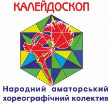 Логотип танцевальной группы