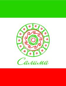 Лого для молочной продукции Салима