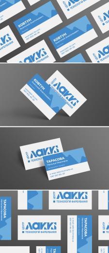 Персональные визитки для сотрудников компании