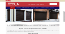 Rollety-UA