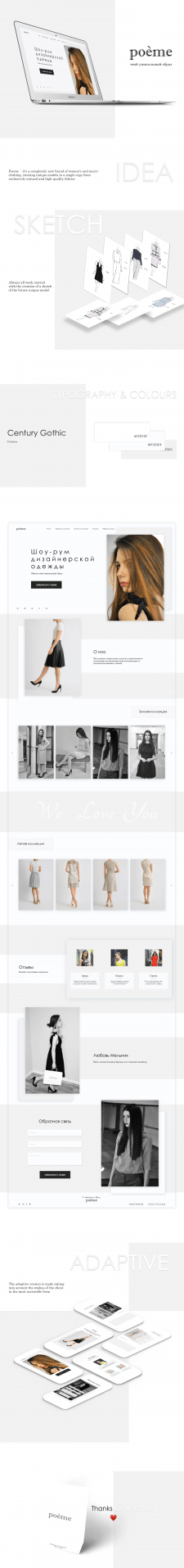 landing page for Poeme