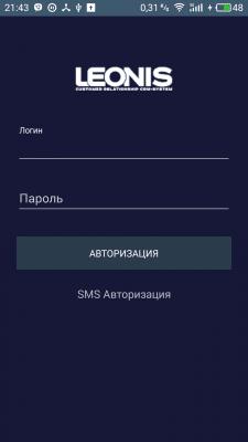 Android-приложение для CRM Leonis