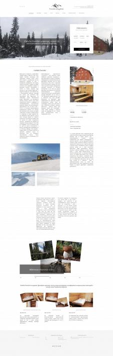 Сайт отеля в Карпатах