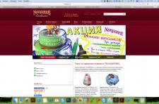 Разработка акционного баннера для сайта NonPariel