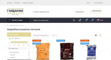 Добавить товар на сайт интернет магазина OpenCart