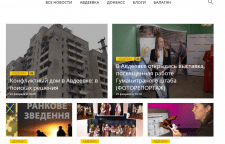 Avdeevka.city