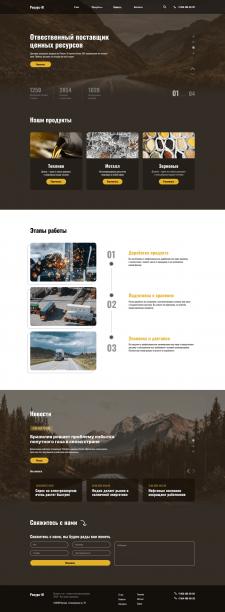 Дизайн сайта для компании Ресурс-М