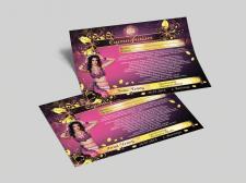 Сертификаты для восточных танцев